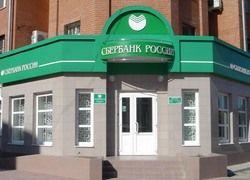 """Банкиры жалуются, что \""""Сбербанк\"""" отбивает у них клиентов"""