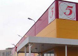 X5 Retail Group собирается уволить 30 процентов сотрудников
