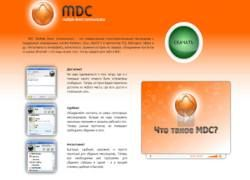 Mdc.ru - мультипротокольный клиент обмена сообщениями