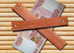 Мы боремся не с российским, а с западным экономическим кризисом?