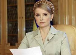Юлия Тимошенко готова оставить пост премьера