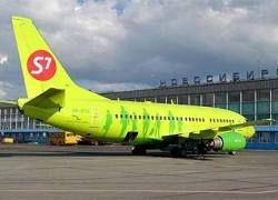 Еще двое инвалидов пожаловались на авиакомпанию S7