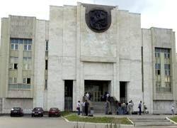 Мосгорсуд вынес два приговора по делу о шпионаже