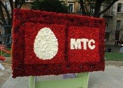 МТС простили мошенникам 96 млн