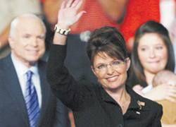 Пэйлин и Маккейн разошлись во взглядах по вопросу однополых браков
