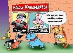 Количество партий в РФ к Новому году уменьшится вдвое