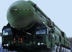 У России пропало ядерное оружие?