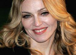 Найдены раритетные записи Мадонны