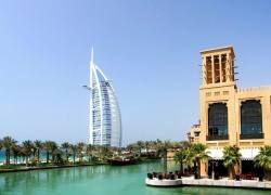 ОАЭ ввели для туристов новый страховой сбор