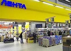 """Финнам не нужны питерские гипермаркеты \""""Лента\"""""""