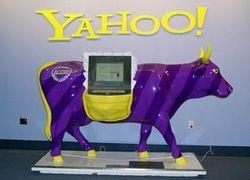 Yahoo: насколько все плохо