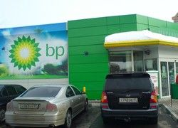 Компания ТНК-BP снизила цены на бензин