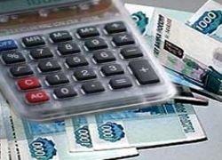 Мировой финансовый кризис пока обходит Россию стороной