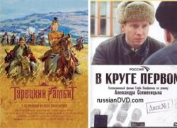 Русское кино покажут в Европе