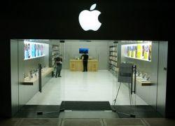 Apple выросла вопреки падающему рынку