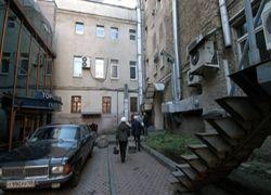 Жить в центре Москвы дорого, грязно, шумно и голодно
