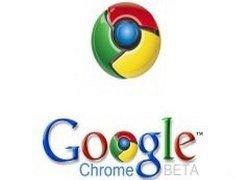 Google Chrome: есть ли будущее у нового браузера?