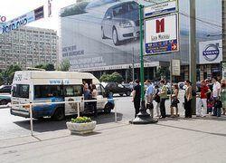 Маршрутки теряют популярность среди москвичей
