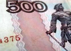 Малоимущие москвичи получат по пятьсот рублей