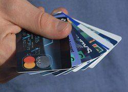 Следующий мыльный пузырь в США: отрасль кредитных карт