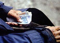 Аргентина национализирует пенсионную систему