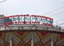 Столичные театры боятся остаться без денег