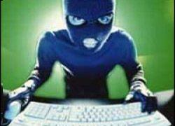 Новый вид хакерства: перехват данных с клавиатуры через стену
