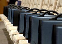Кризис сделал доброе дело: сократил количество чиновников