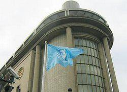 """Международный трибунал по бывшей Югославии - \""""карающая рука Запада\""""?"""