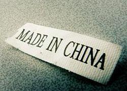 В России может возникнуть дефицит китайской одежды