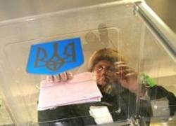 Украина: гадание на электоральной гуще