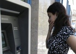 В России более 40% вкладчиков боятся потерять свои сбережения
