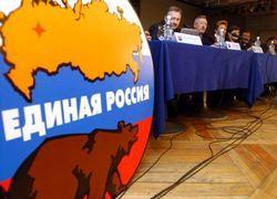 В российской политструктуре больше нет неприкасаемых?