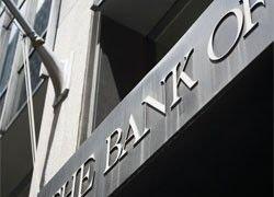 Некрасивая изнанка международной банковской деятельности