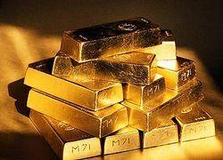 Резервы России сократились на 80 миллиардов долларов