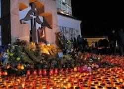 Европарламент признал Голодомор геноцидом