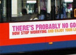 """На улицах Лондона появятся \""""атеистические автобусы\"""""""