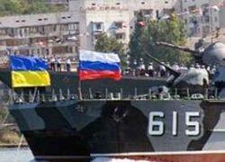 Украина не намерена продлевать срок пребывания ЧФ России
