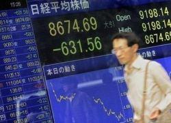 Страны Азии выделят $80 млрд на борьбу с кризисом