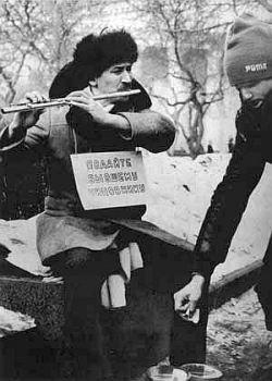 В России начинают массово увольнять чиновников