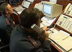 Труднее всего в Москве дозвониться до ДЕЗов и бюро находок