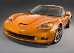 Самый редкий Chevrolet Corvette продадут с аукциона