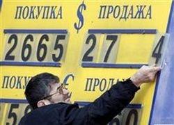 Россияне не верят в страхование вкладов