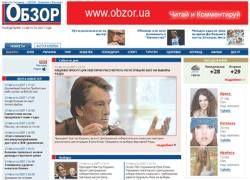 NewsBeet: свой новостной сайт каждому
