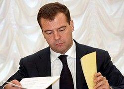 В России создадут Центр управления в кризисных ситуациях