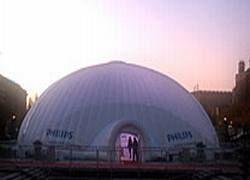 Световой купол - достопримечательность Стокгольма