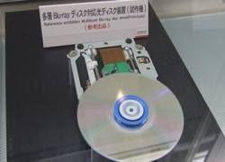 Ученые придумали, как увеличить емкость диска Blu-ray до 1 терабайта