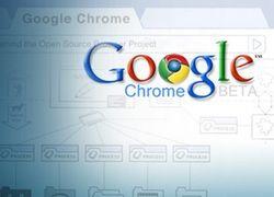 Браузер Google Chrome снижает обороты