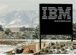 IBM покупает компанию NovusCG