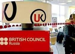 В Москве пройдет фестиваль британских фильмов